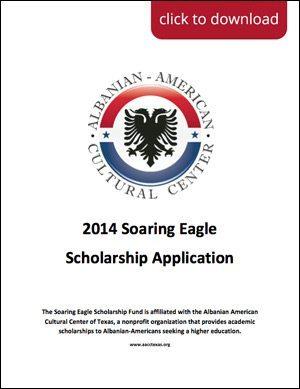 2014 Soaring Eagle Scholarship Application